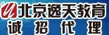 河北鹏硕企业管理服务有限公司
