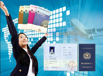 航空票务全国安置诚招代理