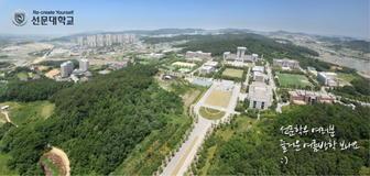 鲜文大学留学