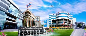 泰国曼谷北部大学华仁国际学院