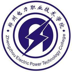 郑州电力职业技术学院诚聘区域总代理