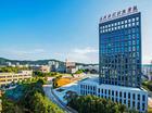 武汉工程科技学院校企共建专业面向全国招商