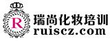 北京瑞尚化妆半永久培训