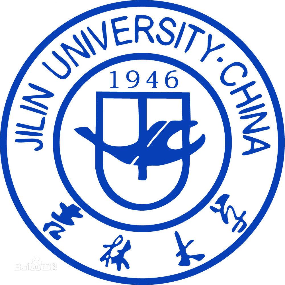 吉林大学网络教育面向全国招生