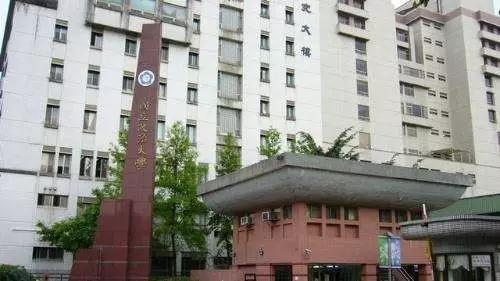 全球高校联盟台湾专升本项目全国诚招代理
