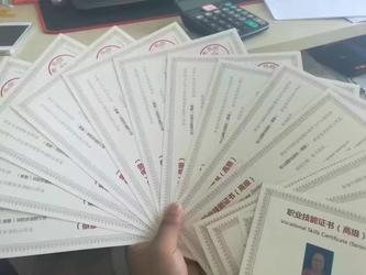 教育部中央电教馆证书项目-幼儿园长、教师