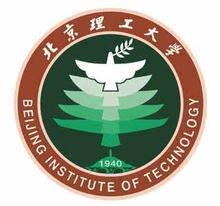 2017年北京理工大学国际本科4+0包录