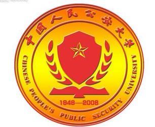 中国人民公安大学第二学位诚邀合作