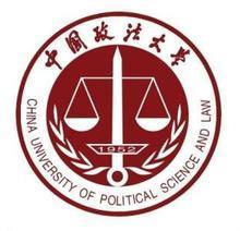中国政法大学国际留学班1+3招生简章河北