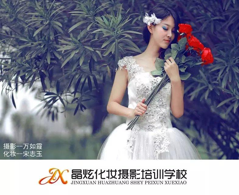 南昌晶炫化妆培训学校新娘化妆培训全能班