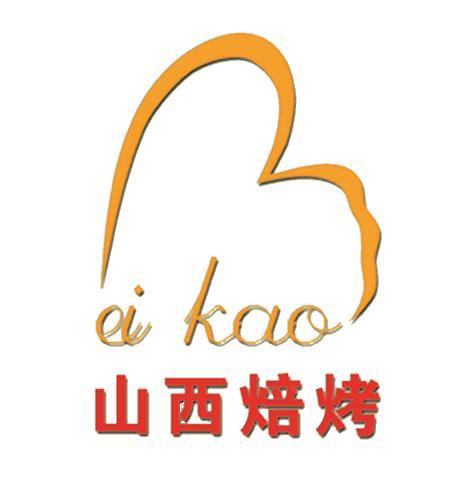 山西焙烤食品行业协会培训中心面向全国招商