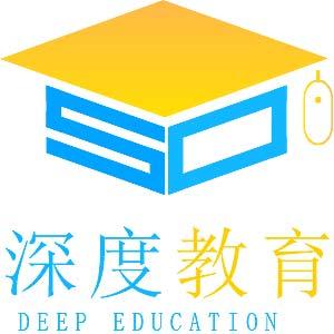 北京深度教育面向全国招渠道代理