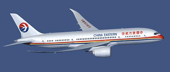 石家庄经济职业学院航空班招募招生合作伙伴