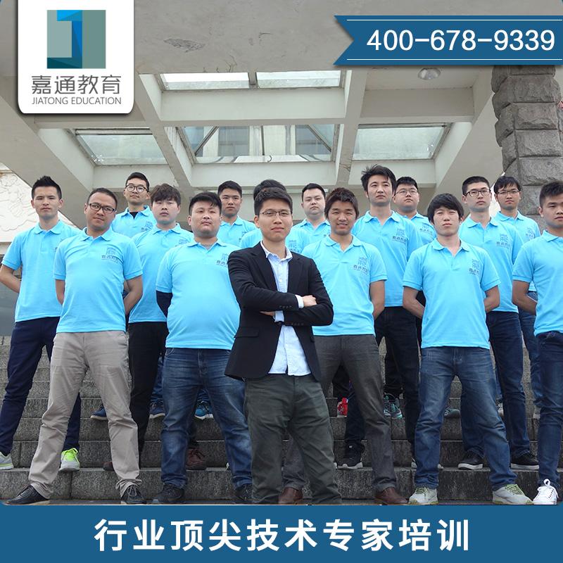 杭州嘉通手机维修培训面向全国招募招生代理