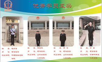 培训安置山东省内法院法警、书记员