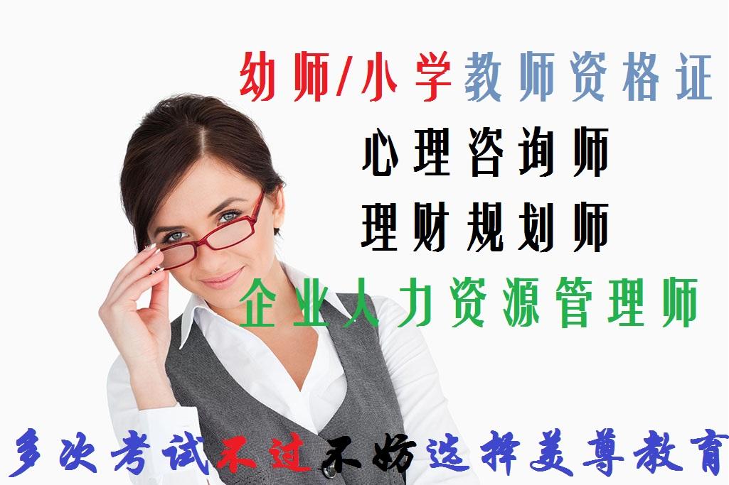 学历、资格证(全国招商)(推荐)