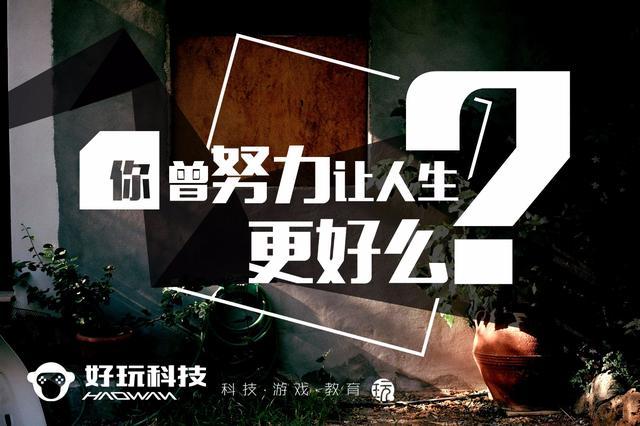 郑州游戏开发培训:选择好玩科技,选择高薪