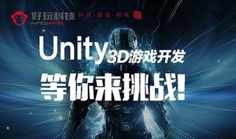 郑州VR培训班VR平台的选择