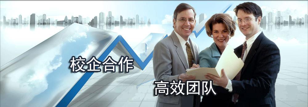 香港民用航空校企合作项目诚招全国合伙人