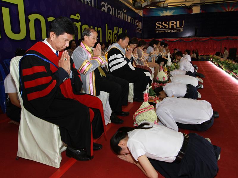 泰国国立宣素那他皇家大学