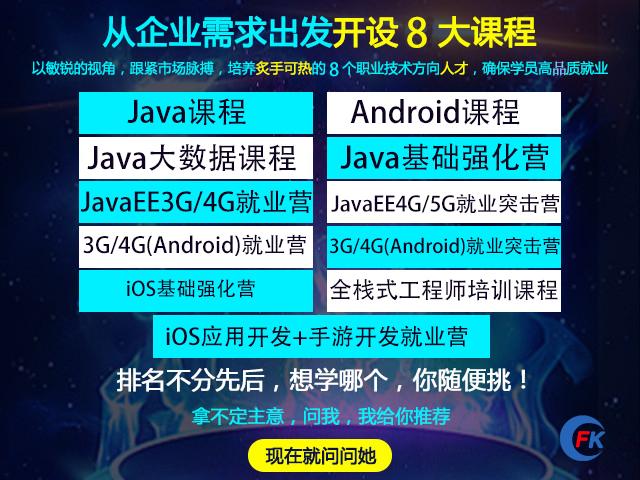 高效学Java从入门到精通