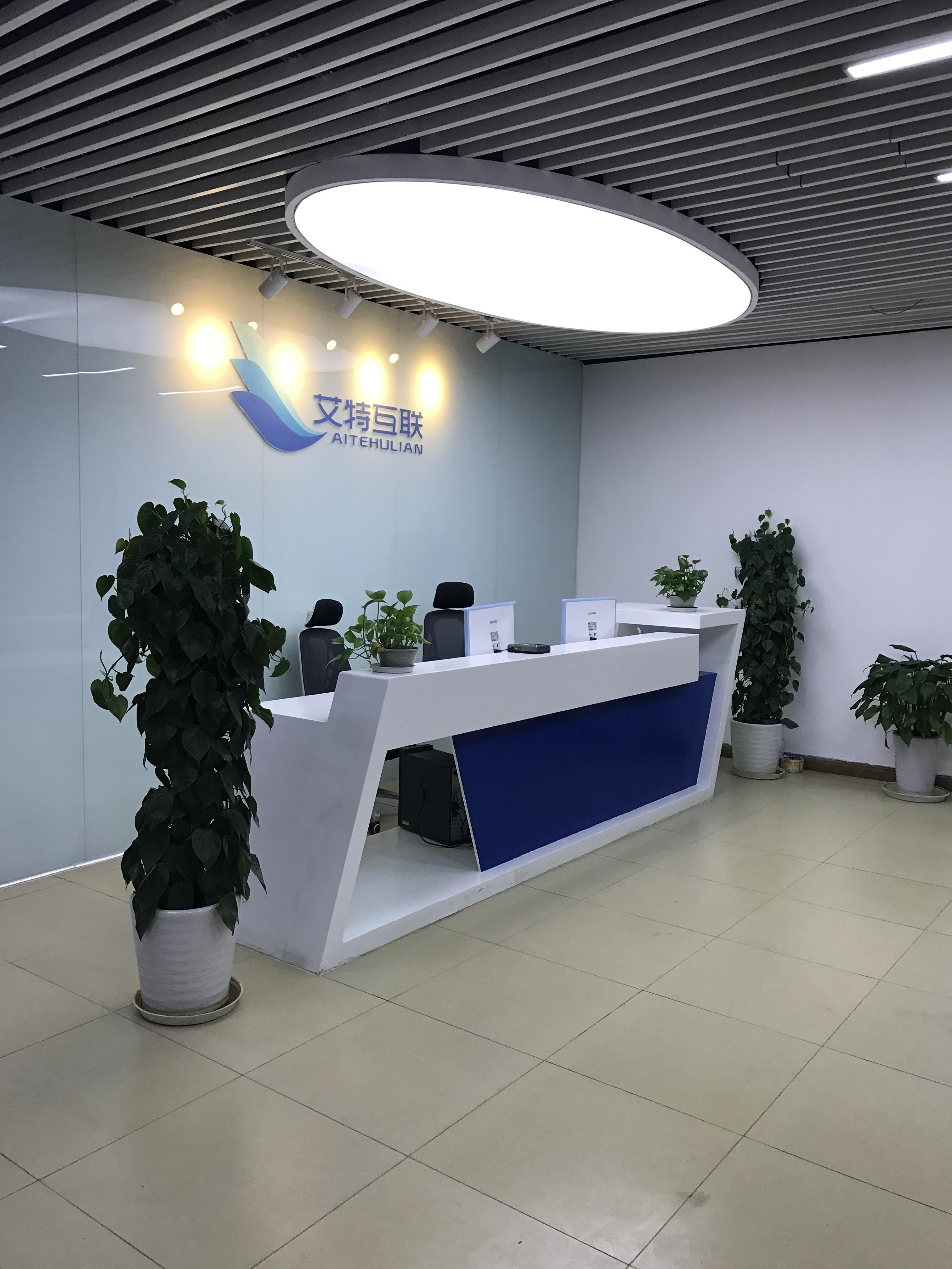 java大数据H5全栈培训招河南招生代理