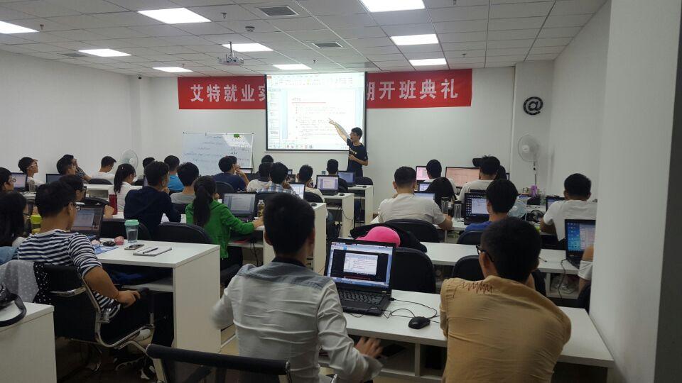 java大数据H5全栈培训寻吉林招生代理