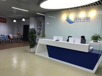 java大数据H5全栈培训寻陕西招生代理