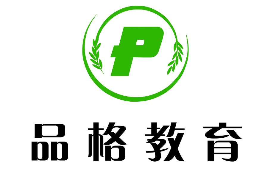 北京理工大学网络教育
