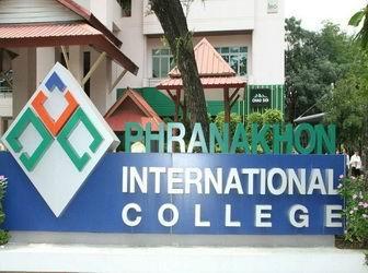 泰国帕纳空皇家大学面向全山东招代理