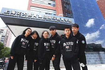上海交大教育集团澳洲课程中心全国招商