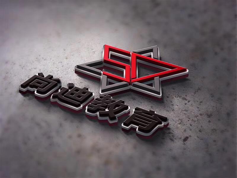 北京中斯顿教育集团面向全国招商