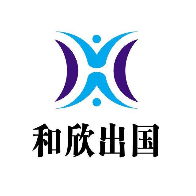 日本0学费留学项目河南地区招代理