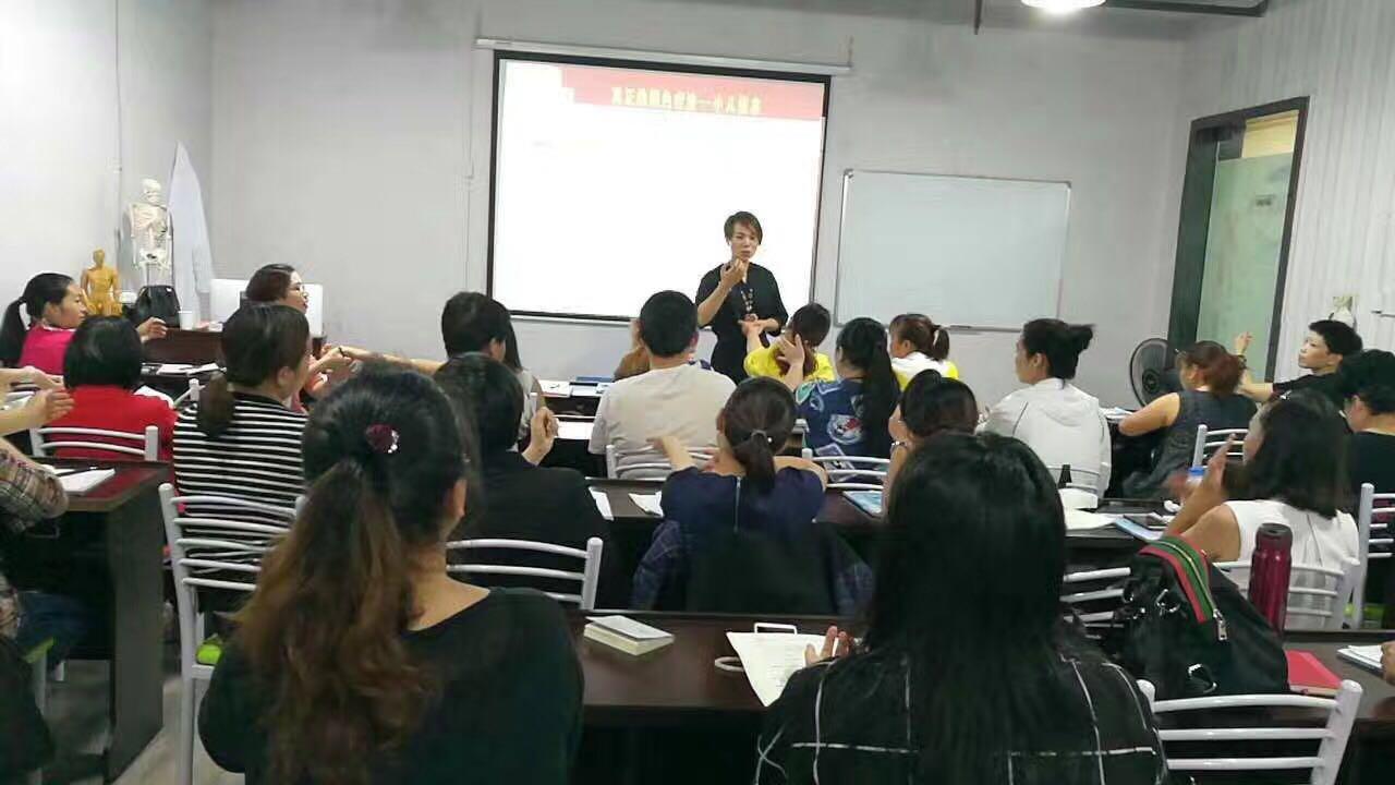 普济丽康中医技能职业培训面向全国招商