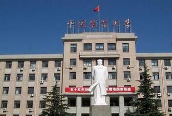 中国农业大学远程教育面向全国诚招代理