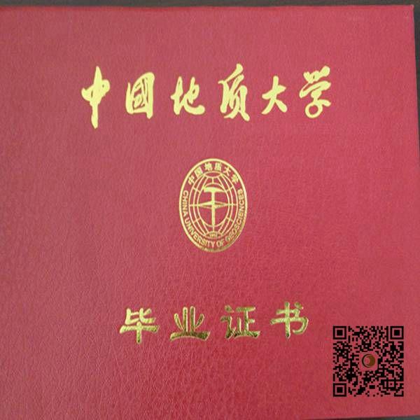 在济宁邹城函授大专本科学历提升网上报名