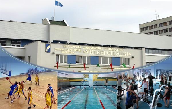 2018白俄罗斯国立大学招生简章