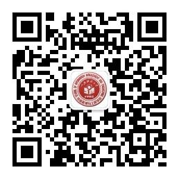 上海财大互联网金融高级研修班