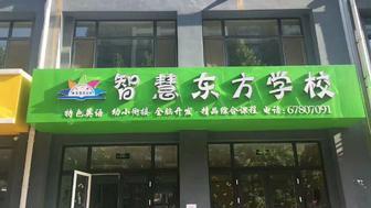 济南培训学校面向济南高新区招生