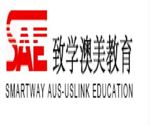 致学澳美留学-新加坡硕士留学之教育专业