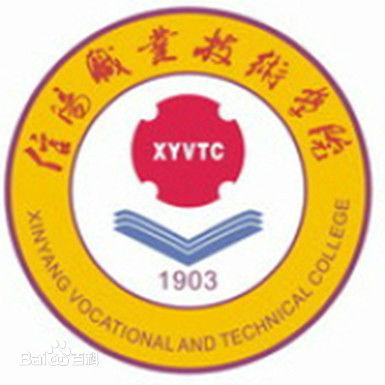 信阳职业技术学院招聘区域招生代理