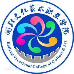 开封文化艺术职业学院面向河南招聘区域经理