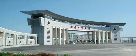 河北工业大学面向河北、天津全省诚招代理