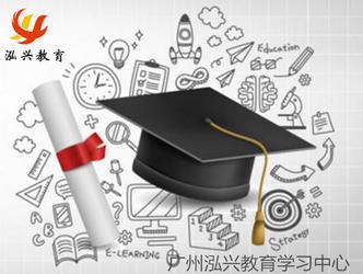 学历教育与非学历教育的区别