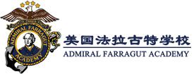 美国法拉古特学校天津校区面向全国招商