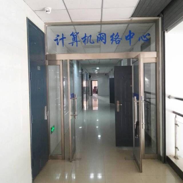 河北劳动关系学院统招全日制大专全国招代理