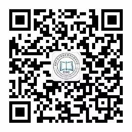 亚商湖南 香港亚洲商学院MBA研修班