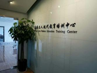 培训项目全国合作招商
