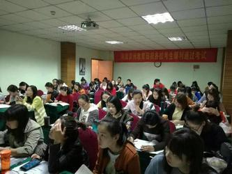 河南京州教育面向河南招高校兼职代理