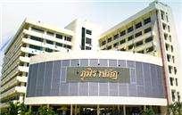 泰国程逸皇家大学